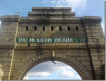 modern theater salem