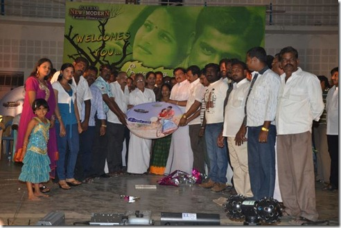 nee enakaaga mattum audio launch